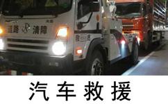 合肥紧急救援车辆将迎来一路绿灯